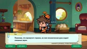 Holy Potatoes! A Spy Story?! v1.0.22 – торрент