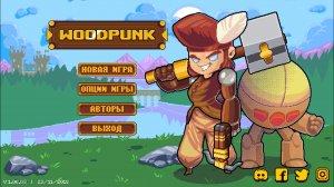 Woodpunk v1.04.06 – торрент