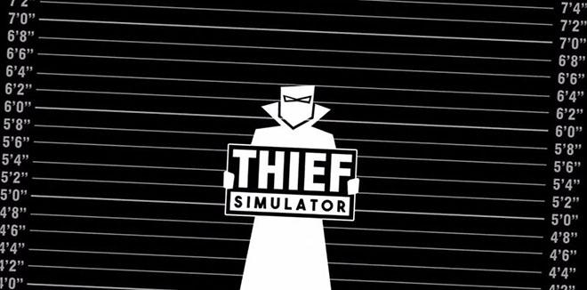 Thief Simulator v1.08 – полная версия на русском