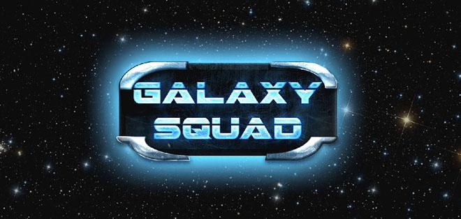 Galaxy Squad v0.26a - игра на стадии разработки
