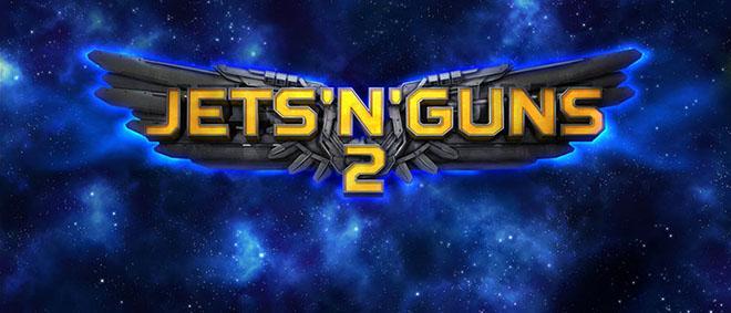 Jets n Guns 2 v1.01 - игра на стадии разработки