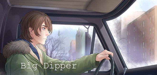 Big Dipper – торрент