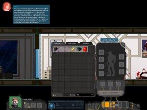 Hazardous Space v1.03 – торрент