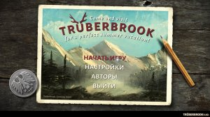Truberbrook v1.16 – полная версия на русском