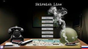Skirmish Line v1.4.1 – торрент