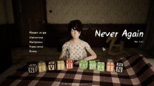 Never Again v3.1.0 - торрент