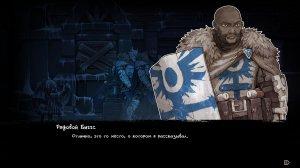 Vambrace: Cold Soul v1.11 на русском - торрент