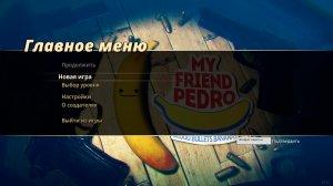 My Friend Pedro v1.03 - торрент