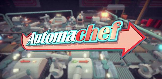 Automachef v1.0.3 - полная версия