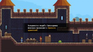 Monster Sanctuary v0.8.1.5 - торрент