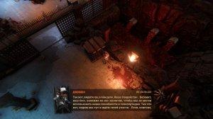 BDSM: Big Drunk Satanic Massacre v1.0.23 - полная версия на русском