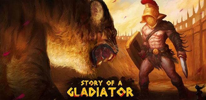 Story of a Gladiator v11.01.2020 - торрент