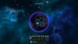 Stellar Commanders - торрент