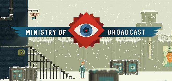 Ministry of Broadcast v2.7 - торрент