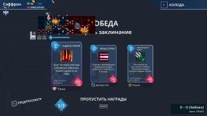 One Step From Eden v1.4.11 - полная версия на русском