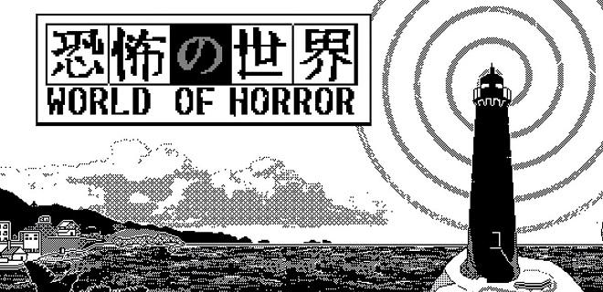 WORLD OF HORROR v0.916hf1 - игра на стадии разработки