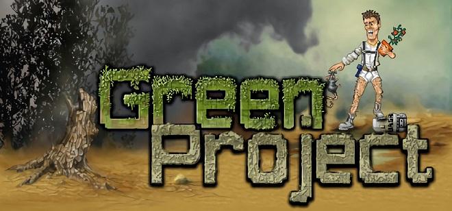 Green Project v1.2.7 полная версия на русском - торрент