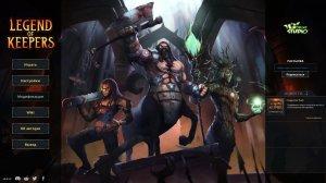 Legend of Keepers: Career of a Dungeon Master v0.9.3.2 - торрент