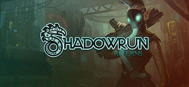 Shadowrun Returns v1.2.7a - торрент